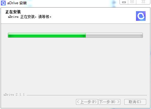阿里云盘电脑端内测版 vv2.2.4.835 最新版 0