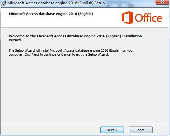 access database engine 2016中文版 v16.0.5044.1000 安装版64/32位 0
