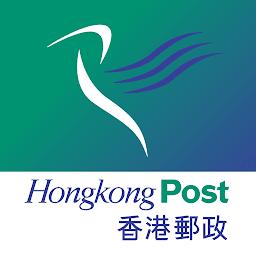香港邮政官方应用(HK Post)