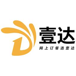 壹达商户v6.0.20210302 安卓版