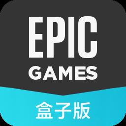 Epic游戏助手