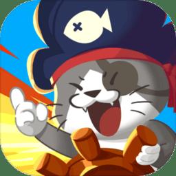 猫咪航海记官方版