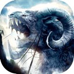 山海经莽荒起源v1.0.1 安卓版