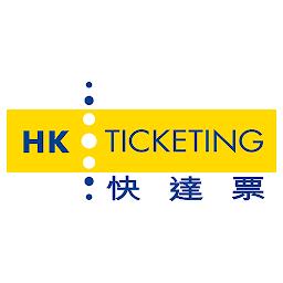 快达票最新版(HK Ticketing)