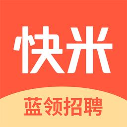 重庆快米找工作v2.6.6 安卓版