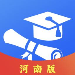 河南高考志愿填报工具
