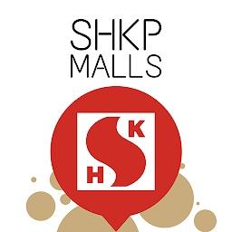 新鸿基地产商场app(SHKP Malls)