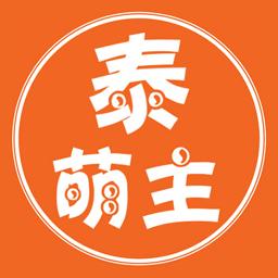 泰萌主app最新版v1.5.2.1 安卓版