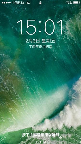 仿苹果桌面 ilauncher11 v1.12 安卓版 2