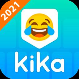 Kika Keyboard 2021v6.6.9.6462 安卓版