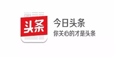 新闻头条app