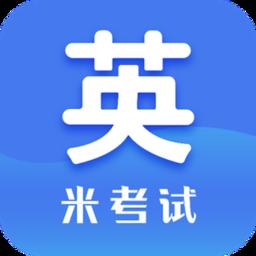 考研英语app