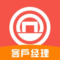 客银宝移动营销平台v1.0.1 安卓版