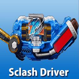 sclash驱动器模拟器