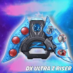 dx泽塔升华器模拟器