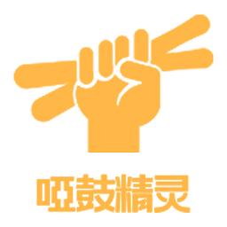 西瓜虚拟网络电话