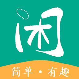趣闲传v3.9.1 安卓版