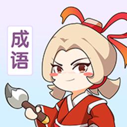 ant messenger软件