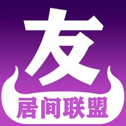 友路app