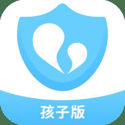 爱监督手机宝孩子端app