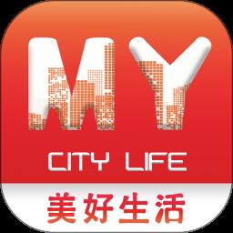 城视生活app