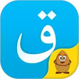 哈萨克语输入法手机版