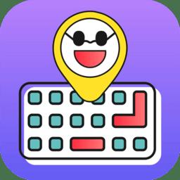 茂萦表情包输入法v1.0.3 安卓版