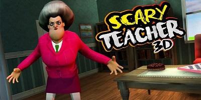 恐怖老师所有版本-恐怖老师中文版下载-恐怖老师手机游戏