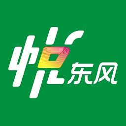 悦东风全民健身