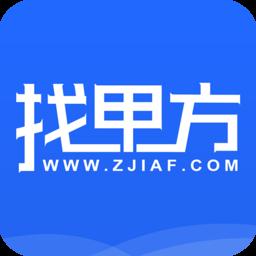 找甲方(招标公示平台)