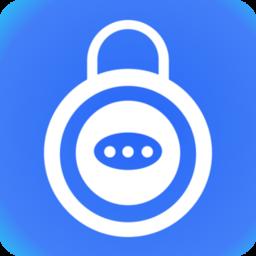 微信加密锁app
