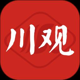川观新闻防火答题王