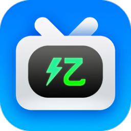 亿家直播tv电视版v1.2.5 安卓版