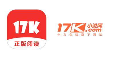 17k小说阅读器-17k小说软件大全-17k小说网app下载安装