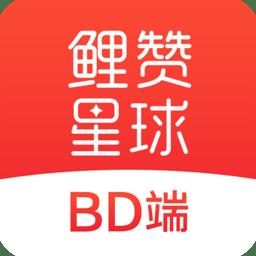 鲤赞星球BDv1.0.8 安卓版