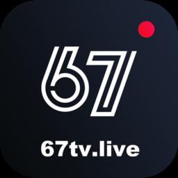 67体育直播官方版