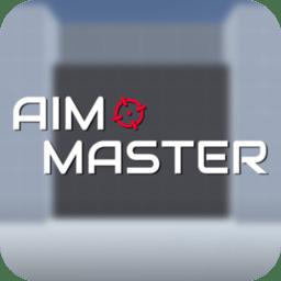 瞄准模拟器游戏v2.3 安卓版