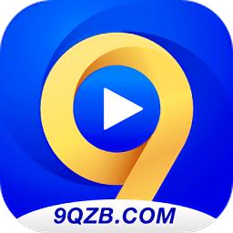 9球直播nba官方版