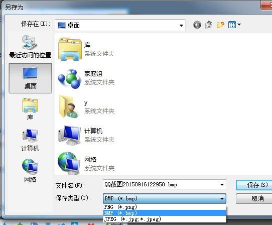 QQ五笔输入法截屏工具 v2.3.622.400 提取版 0