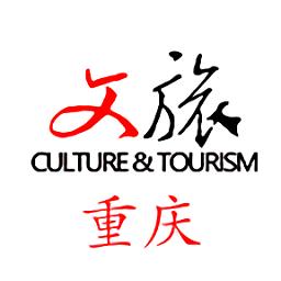 文旅重庆云平台