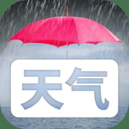 crypto交易所app