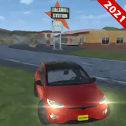 电动汽车模拟驾驶最新版