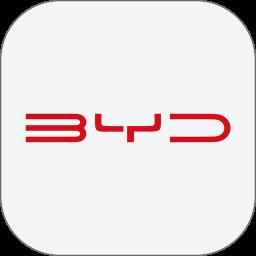 比亚迪汽车app苹果版