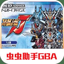 超级机器人大战j手机模拟游戏