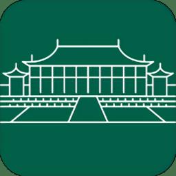 MacRP中国医学科学院办公软件