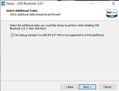 CSR蓝牙烧录(CSR BlueSuite) v2.6.7 官方版 0