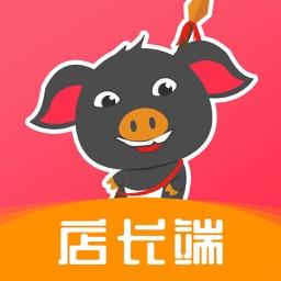 冲锋猪店长版