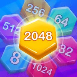 2048六角碰碰碰小游戏