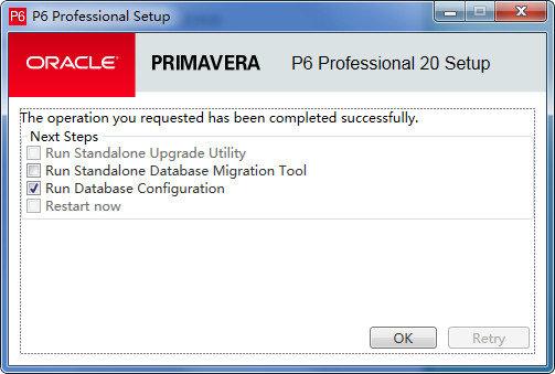 p6项目管理软件安装教程