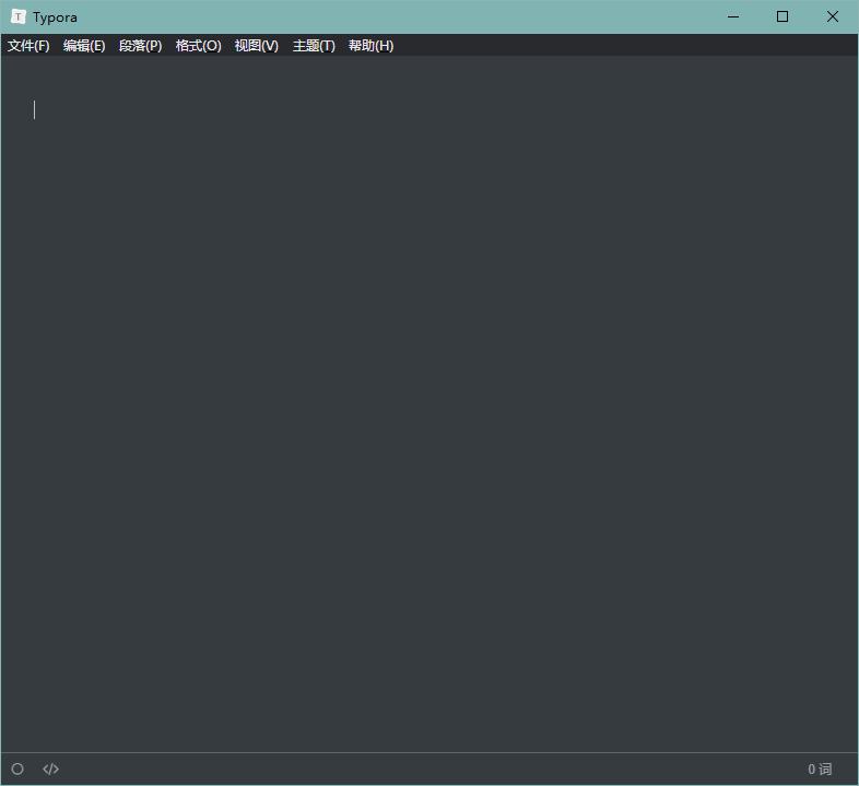 typora绿色版 v0.9.83 中文版 0